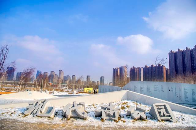 长春又添加了文化地标——现代诗歌公园最近完成。