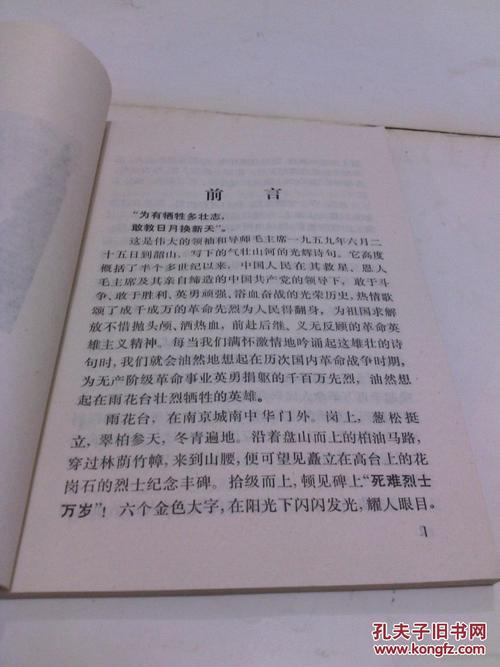 邢台:除南宫市外,其他县(市、区)均有序恢复正常生产生活。 第1张