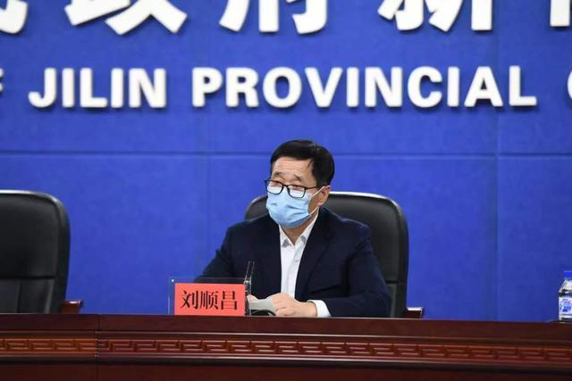 吉林省市场监管部:确保食品安全,保持价格基本稳定。