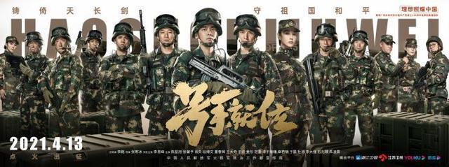 《号手就位》是中国第一部火箭军题材剧。