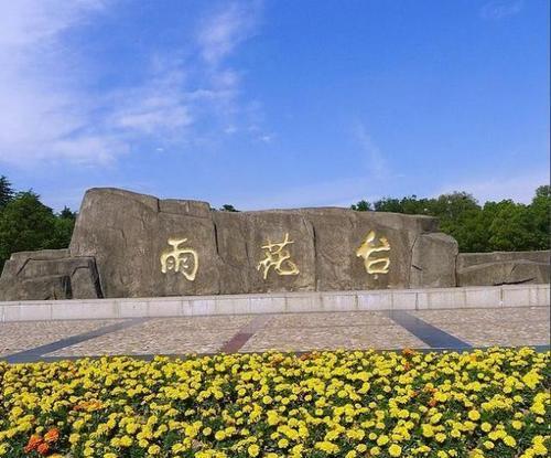 广州增城金兰寺遗址出土30具古代人类遗骸。