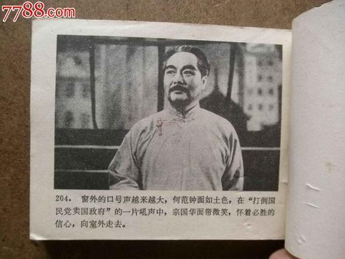 登场中国自主品牌博览会-中车长客揭露中国智造