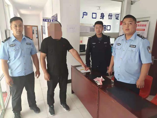 通榆一名男子因非法窃取银行卡现金而被捕。